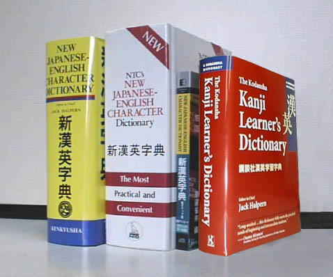KDPS dictionaries